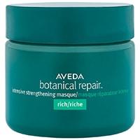 Aveda - Botanical Repair Maske